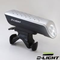(D-LIGHT)D-LIGHT Optical Focus 0.5 Watt LED Bicycle Headlight (Silver)