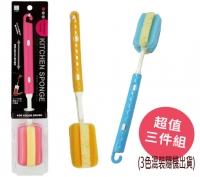 Antibacterial sponge retractable cup brush (3030) 3 groups