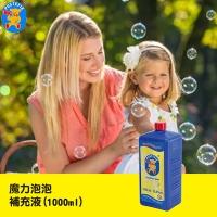 (Pustefix)[Pustefix] German Magic Bubble Replenisher(1000ml)