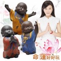 (命運好好玩)[Fate is fun] Wu Meiling. Three Fortunes give birth to financial children's ornaments