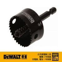 (DEWALT)DEWALT hexagonal handle round saw 28x5mm DT8255