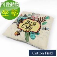 (Cotton Field) Cotton field [cute animal] Shu soft velvet bread printing cushion - rice rabbit garden