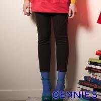 Gennies Qini fashion personality wild cotton pant (coffee G4401)