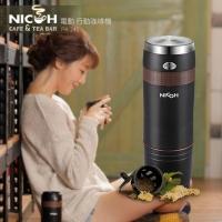 (PK-240)Japan NICOH electric mobile coffee machine K-CUP (PK-240)