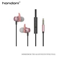 (HONDONI)HONDONI W7 aluminum alloy high quality subwoofer headphones (rose gold)