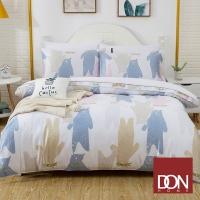 (don)DON Little Bear Story Double Four-piece Tencel Dual-purpose Quilt Bed Bag Set