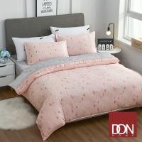 (don)DON Ruby Dreamland Plus Four-piece Tencel Dual-use Duvet Set