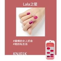 【美國 KISS New York】JellyFit果凍光療美甲貼(KNJ01K Lala之星)(24片)