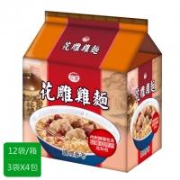 台酒TTL 花雕雞麵 12包/箱