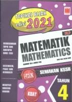 (PUSTAKA VISION)TOPIKAL BIJAK EDISI 2021 MATEMATIK/MATHEMATICS(DLP)TAHUN 4 SEMAKAN KSSR 2020