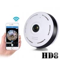 [TAITRA] U-TA Wireless HD Night Vision Camera HD8
