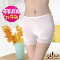 (我塑我形)[I shape my shape] ice silk no trace anti-light lace micro-carved lace three pants (value five sets)