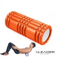 (Leader X)Leader X professional environmental EVA yoga stretch sculpting massage roller roller yoga column orange