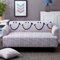 Pistachios elastic cover two-seat sofa (x2)