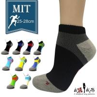 (我塑我形)[I Shape My Shape] Bamboo Charcoal Foot Socks-Male (One Pair)
