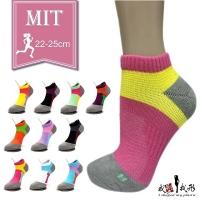 (我塑我形)[I shape my shape] Bamboo charcoal arch sports socks-women (one pair)
