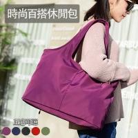 Fashion wild casual bag (5 colors optional)