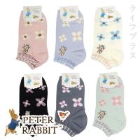 Shao Shunv ship than to give the rabbit jacquard double into socks -SK3434-2