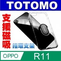 For a sense of popular brands TOTOMO super through: OPPO R11 Case - (cushion ring holder magnetic multi-purpose....)