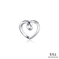 (emphasis)Finishing Ear Play Heart Platinum Unilateral Earrings