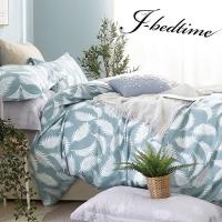 (J-bedtime)[J-bedtime] Taiwan's four-piece premium cotton cotton dual-use quilt cover bag set - fashion leaf feather