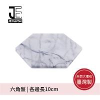 (JEmarble)JEmarble natural marble hexagonal disc
