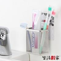 (生活采家)Life Collection Music Series Taiwan Made 304 Stainless Steel Bathroom Toothbrush Washing Basket