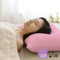 (王樣)Wang kind of dream pillow (peach pink)