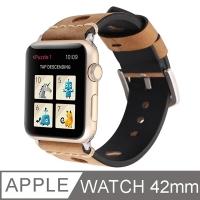 Apple Watch Breathing Hole Design Strap 42mm Khaki