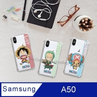 (HongXin)HongXin Nautical King / One Piece Samsung Galaxy A50 Painted Air Compressed Air Cushion Shell (Straw Hat Kid Series)