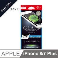 "LEPLUS iPhone 8/7 Plus GLASS PREMIUM FILM ""Protector Matte whole plane (G1 white)"