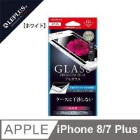 "LEPLUS iPhone 8/7 Plus GLASS PREMIUM FILM ""full-screen HD Protector (G1 White)"