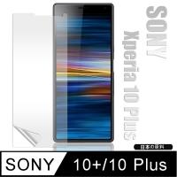 Monia Sony Xperia 10 + / 10 Plus high light permeability, wear protection Sticking