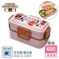 (LINE FRIENDS)[LINE FRIENDS]Japan-made bear beauty love beautiful double-layered lunch box fresh-keeping lunch box office travel universal-600ML (Japa