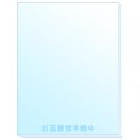 Marie Claire美麗佳人_第322期_輕鬆版 (Mandarin Chinese Magazine)