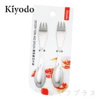 (KIYODO)KIYODO dual-use snack fork