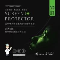 (藍光博士 淡玫瑰抗眩阻藍光多功能保護膜)Dr. Blu-ray light rose anti-glare blue light multi-function protective film iPhone 8 Plus (5.5 inches)