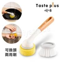(Taste Plus)Taste Plus creative kitchen dual-use cleaning brush - brush head replaceable (for non-stick pot)