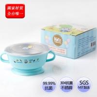 (MINE)MINE Tang Rong Antibacterial Stainless Steel-Antibacterial Children's Bowl
