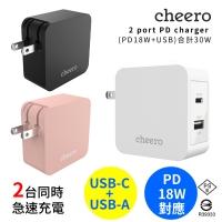 (cheero)cheero 30W Dual Hole PD + USB Quick Charger