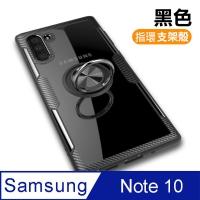 Samsung Note10 ring bracket anti-drop phone case