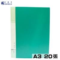 (CHUNG SENG )Victory A320 Information Book-Green