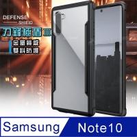DEFENSE blade shield electrode Samsung Galaxy Note10 Ⅲ Samsung phone shell impact resistance drop resistance (MG Di black)