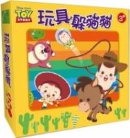 (迪士尼DISNEY.益智桌遊)玩具躲貓貓 (General Knowledge Book in Mandarin Chinese)