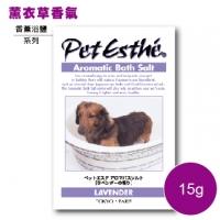 Beiteaisi ‧ aromatherapy bath salts (15g) (x2)
