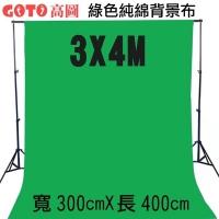 (GOTO)GOTO high figure 3X4M green background cloth
