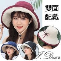 (I.Dear)[I.Dear] Japan and South Korea four seasons sunshade windproof double-sided wearing butterfly buckle cotton cap fisherman hat (4 colors)