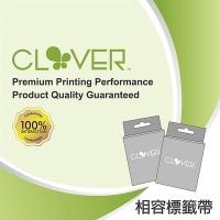 (CLOVER)[CLOVER Clover] For EPSON LK-7TLN compatible label tape (transparent bottom blue word 36mm)