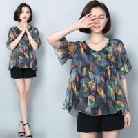 [Korea KW] KQN893 love charm silk texture shirt shorts suit - gray