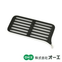 (OHE)OHE drain tray (white)